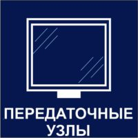https://mtm-pro.ru/wp-content/uploads/2017/04/peredat-yzly-200x200.jpg