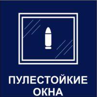https://mtm-pro.ru/wp-content/uploads/2017/04/pulestokna-200x200.jpg