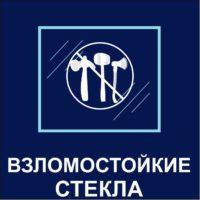 https://mtm-pro.ru/wp-content/uploads/2017/04/vzpomost-stekla-200x200.jpg