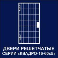 https://mtm-pro.ru/wp-content/uploads/2019/05/dver-resh-fms-200x200.jpg
