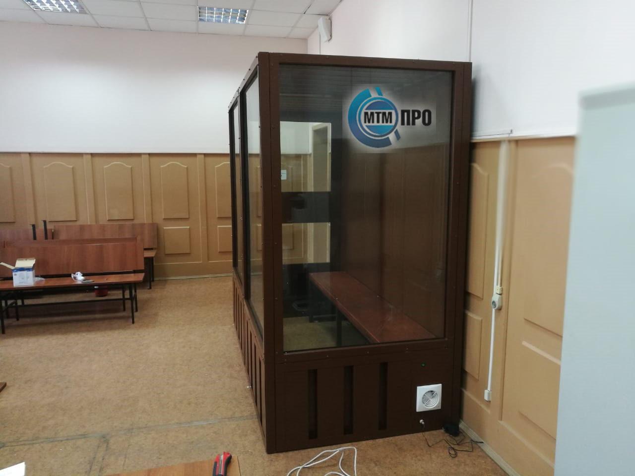 Светопрозрачная кабина изоляции подсудимых