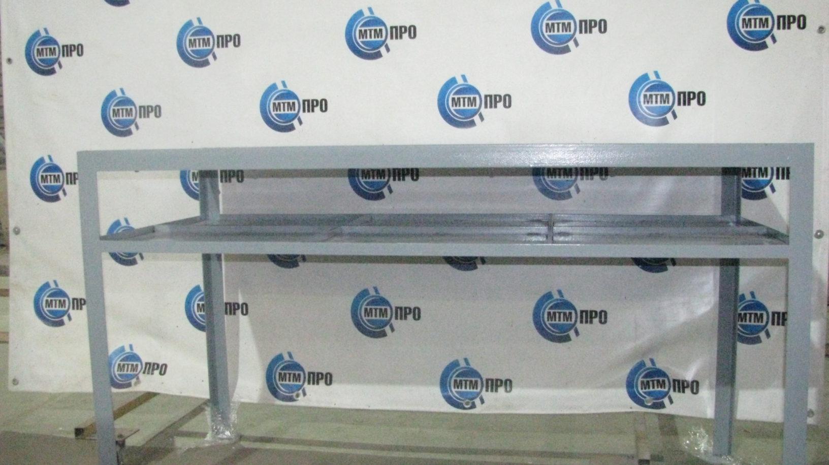 стол камерный
